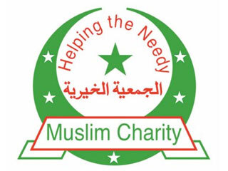 Muslim Charity Helping the Needy